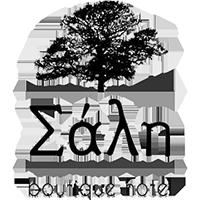 Sali Boutique Hotel