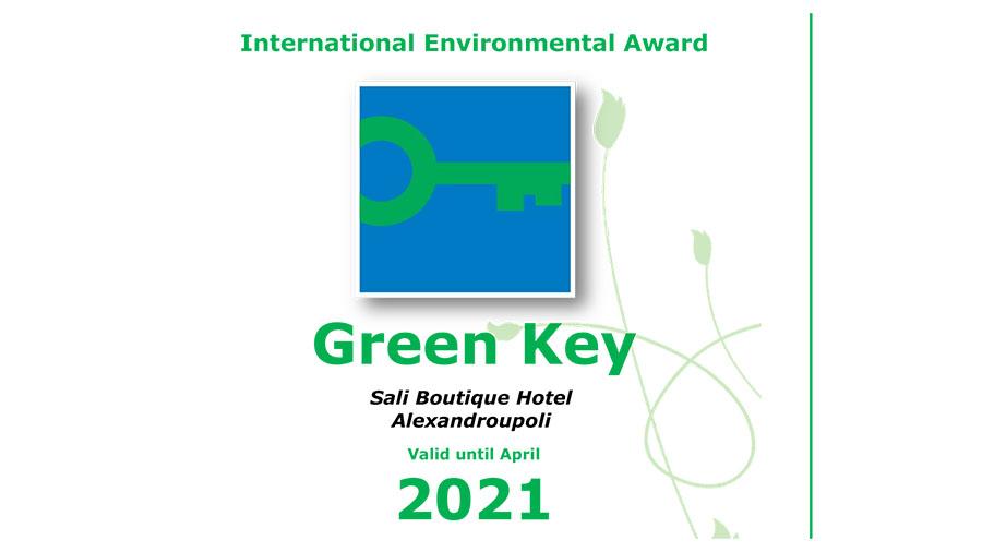 Πιστοποιητικό Green key